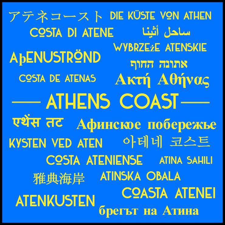 Languages Athens