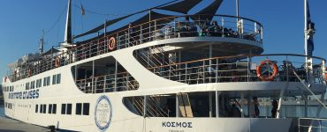 Evermore Cruises Cosmos | Athens One Day Cruise