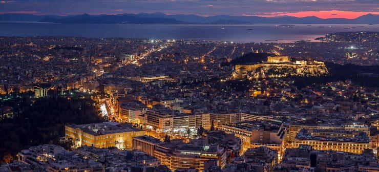 Bouzoukia Night Club Athens